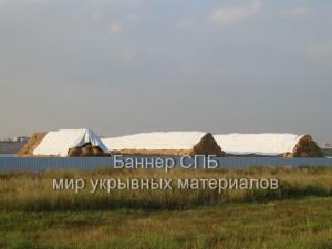 seno ukritie tent, Укрытие для сена, тент